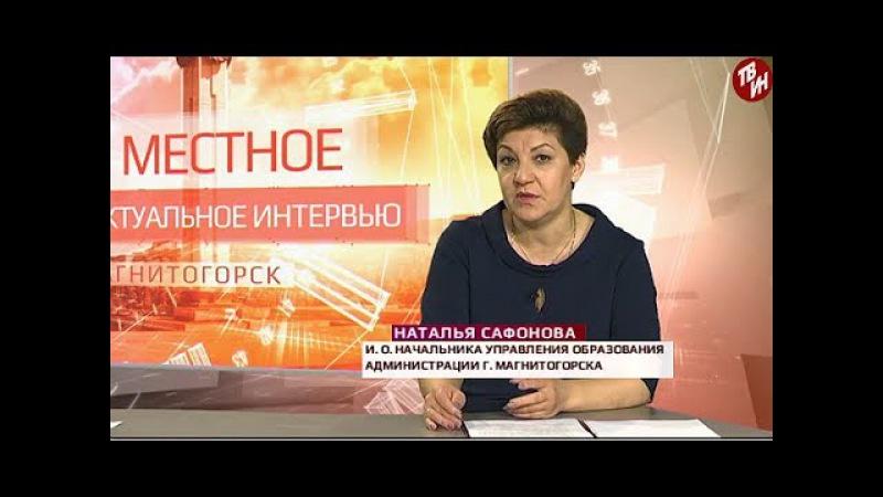 Актуальное интервью Эфир: 22-06-2017 - Наталья Сафонова