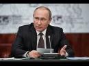 Сгореть от стыда. Путин выдал лекцию для преподавателей истории Украины. Кого су...