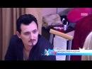 Программа Дом-2. Город любви 114 сезон  18 выпуск  — смотреть онлайн видео, бесплатно!