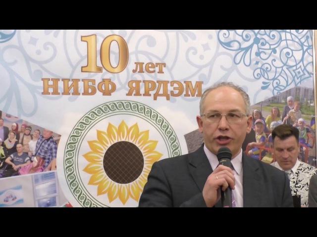 ЯРДӘМ № 11 (татарча). 2017 ел, апрель