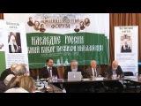Почему произошла революция 1917 года (Оптинский Форум, Москва, 2017.05.19)  Осипов А.И.