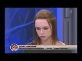 Диана Шурыгина - Клип на передаче