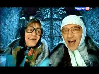 Мюзикл Королевство кривых зеркал 2007
