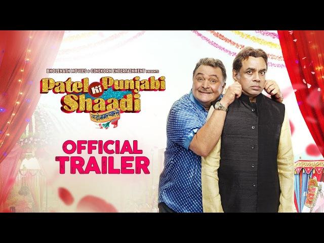 Patel Ki Punjabi Shaadi Official Trailer Paresh Rawal Rishi Kapoor Vir Das Payal Ghosh