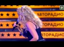 Lian Ross Say You'll Never Авторадио Дискотека 80 х Moscow 2014 11 29