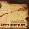 Бронепробег «Дорога Мужества» в Смоленске