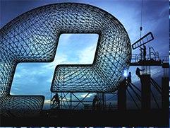 Изготовить металлические ворота в Самаре,Новокуйбышевске