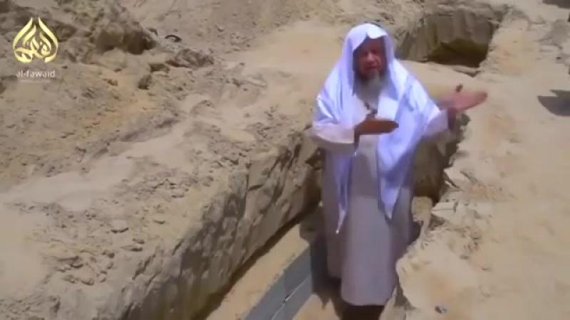 Братья и сестры слушать про могила