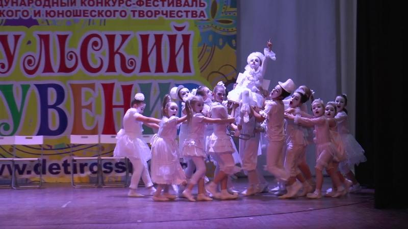Студия ТОНУС-АРТ группа РЕСПЕКТ Танец Место под солнцем