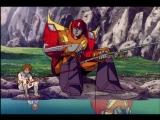 Stan Bush - The Touch (видеоклип к полнометражному мультфильму