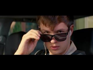 Бэби Драйвер/Baby Driver - 2017, International Trailer#2; vk.com/cinemaiview