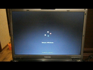 Запуск Windows 7 с SSD на TOSHIBA Satellite A300 - 2008 год
