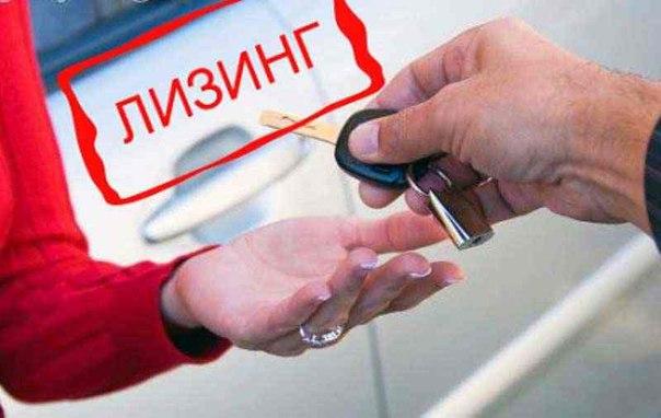 Лизинг вместо ипотеки или Как купить недвижимость, если банк отказал в