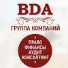 BDA Консалтинговая компания