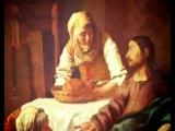 203. Иисус Христос у Марфы и Марии.