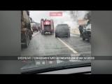 В аварии в Новой Москве погибло 9 человек