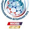 Чемпионат Москвы НМФЛ - Суперлига