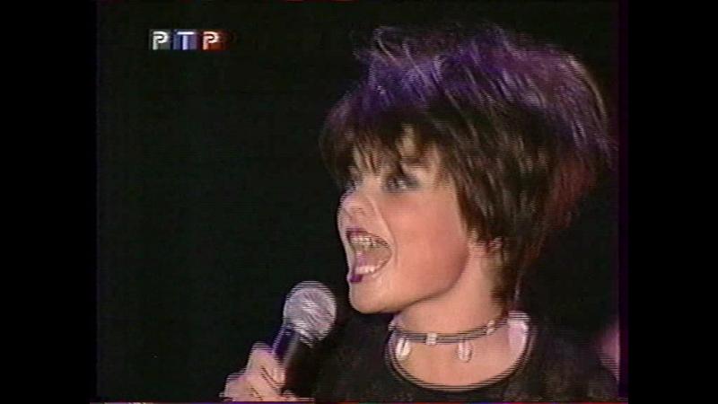 Миллениум-99 (РТР, 29.10.1999) Наташа Королёва - Попурри