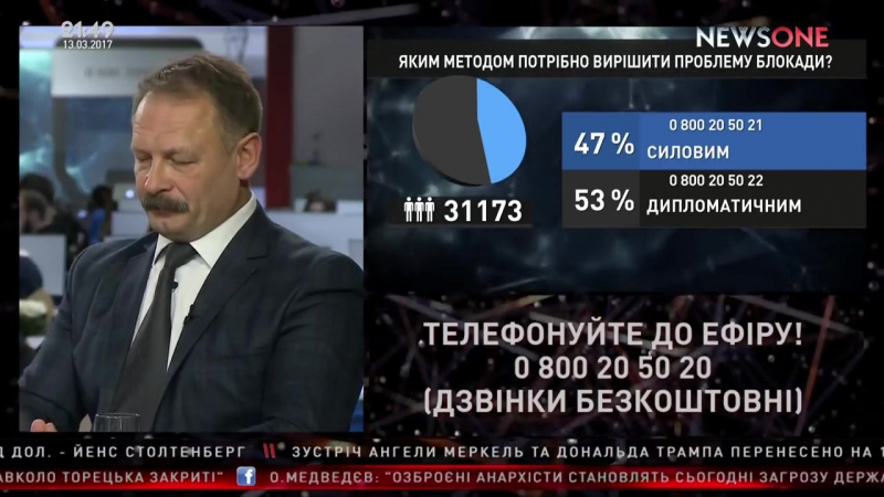 Луганчанка Ірина Барні: Ви на Титаніку не врятуєтесь