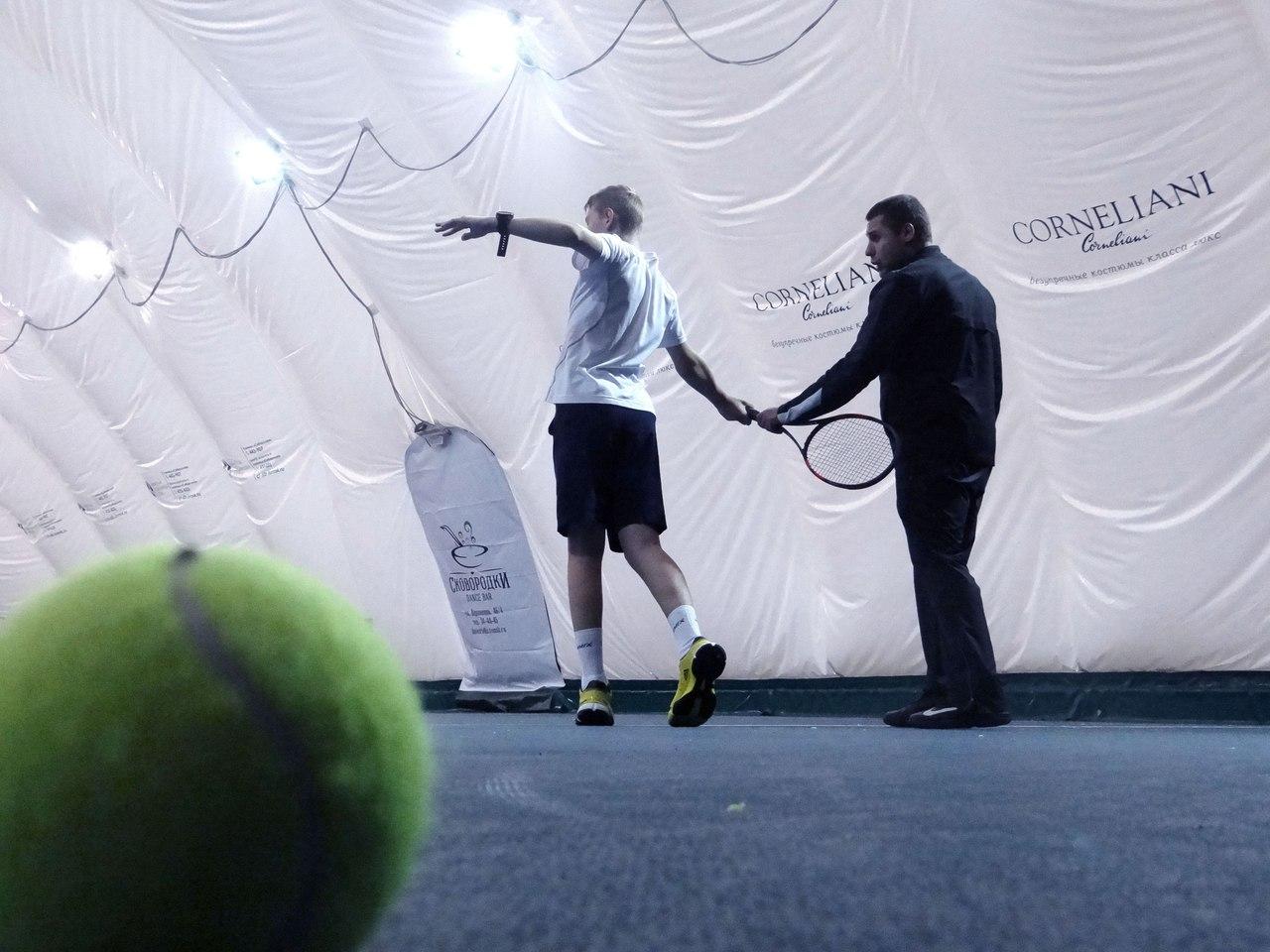 Профессиональная теннисная школа Дмитрия Турсунова в Томске