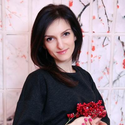 Карина Сафарян