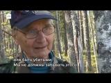 Финн привез из Карелии на родину останки более ста павших во время войны солдат...