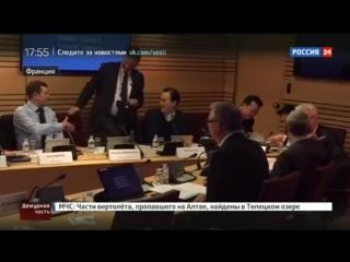 Впервые вице-президентом Интерпола стал россиянин