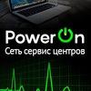 Ремонт компьютерной и бытовой техники в Одессе
