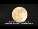 Vocaloid Kagamine Rin and Len - Trickery Casino (rus sub)