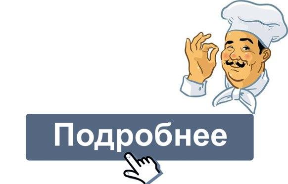 рецепты пальчики оближешь в контакте