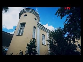 Красивый фильм о городе Шебекино