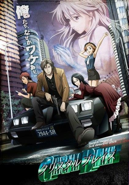 Кадры из фильма смотреть аниме munto