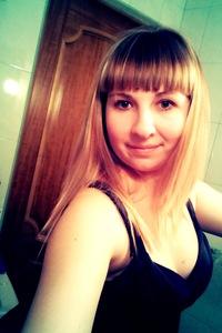 Ксения Стёпкина