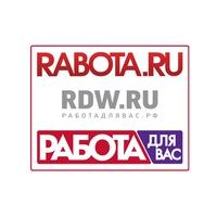 Логотип Работа, вакансии от Rabota.ru в Калуге