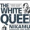 05.09 THE WHITE QUEEN | БРЮГГЕ