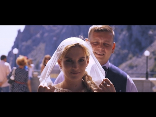 Анастасия и Дмитрий. Венчание