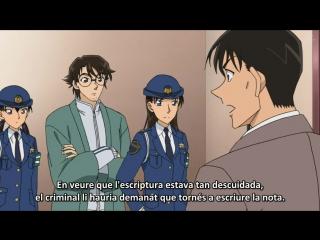 El Detectiu Conan - 732 - El veí de l'escena del crim és el seu ex-xicot (II) (Sub. Català)