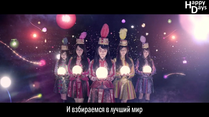 Momoiro Clover Z – We Are Born (рус.саб)