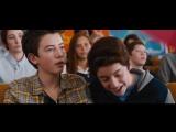 Средняя школа. Худшие годы моей жизни (2016) Русский трейлер фильма (HD)