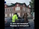 Russian turisto облика морали! BusinessTPS group