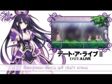 Date A Live II OP RUS Sweet ARMS - Trust in you (Cover by Sati Akura)