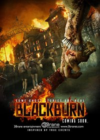Блэкберн / Blackburn (2015)