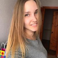 Светлана Прахова