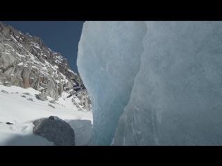 Ice Call - Sam Favret - Backyards Project
