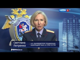 Улюкаев - лишь очередной фигурант- громкие дела последних лет