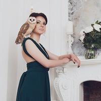 Кристина Шевердяева