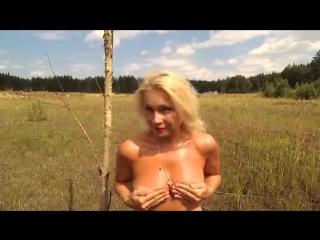 Актриса Нечаева снова записала голое видео о полигоне под Брянском