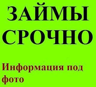 Работа в сердобске объявления каменная лестница доска объявлений таганрог