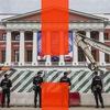 Команда Навального | Москва