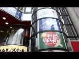 Настроение токийского стиля в изделиях Keijo